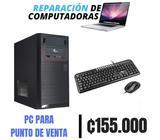 PC para punto de venta